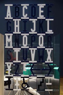 Stedelijk Museum Amsterdam - superbox