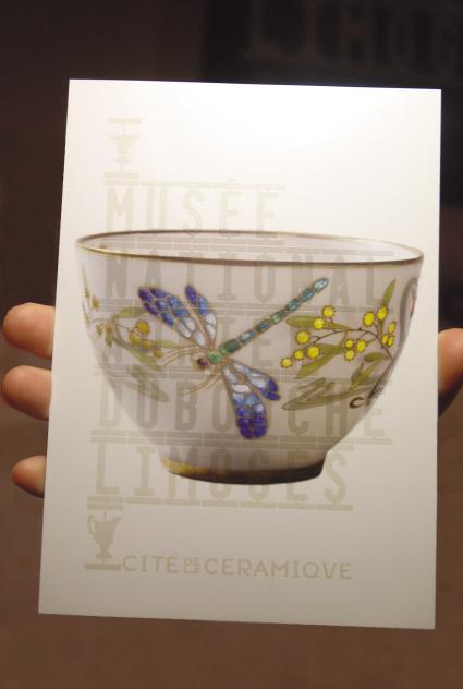 Musée National Adrien Dubouché - carton