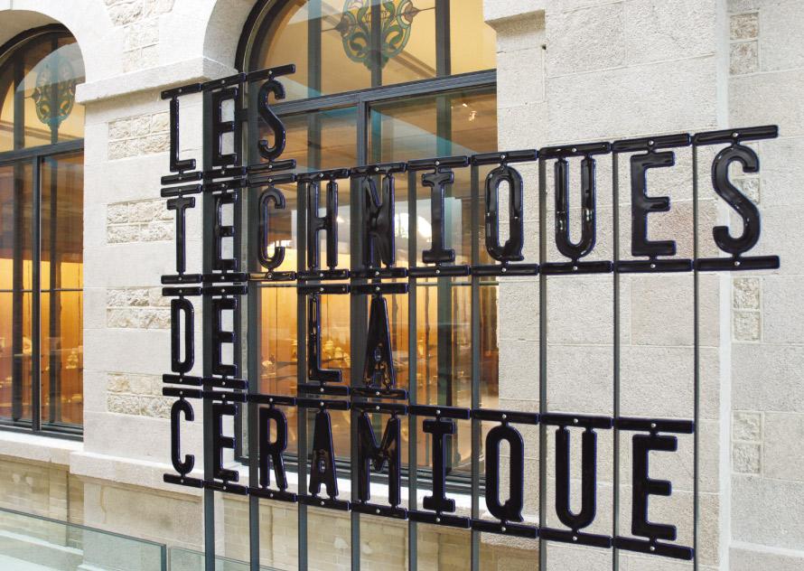 Musée National Adrien Dubouché - Signalétique bâtiment