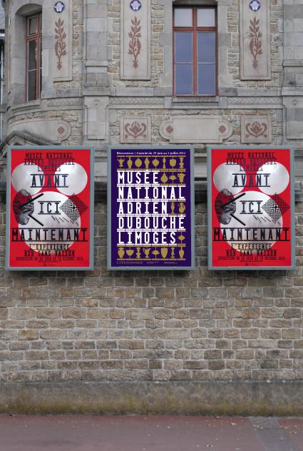 Musée National Adrien Dubouché - Exposition Avant, Ici, Maintenant